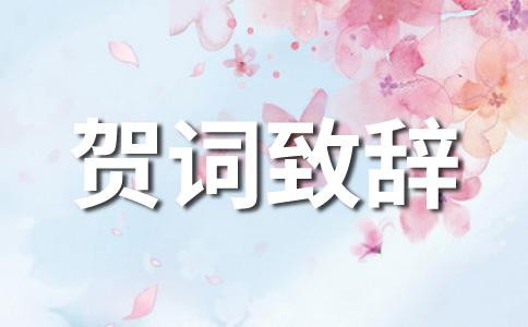 元宵节祝福语范文