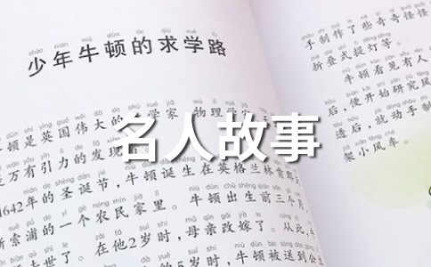 "IT美女王树彤:把""中国制造""卖到全世界"