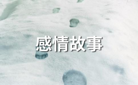 """廖凡霍昕正相爱:""""影帝""""的爱情清水洗尘"""