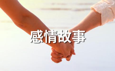刘家昌和甄珍:愿得一人心,白首不相离
