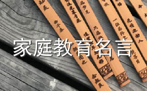 是时候谈谈中国孩子的教养危机了