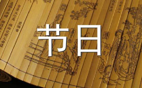 有关重阳节的名言
