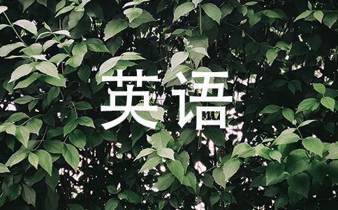 翻译:他的形象在我心中上升了用英语希望用arise