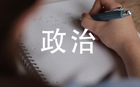 世纪金榜英语答案世纪金榜英语必修四单元质量评估一最新版2012在线等