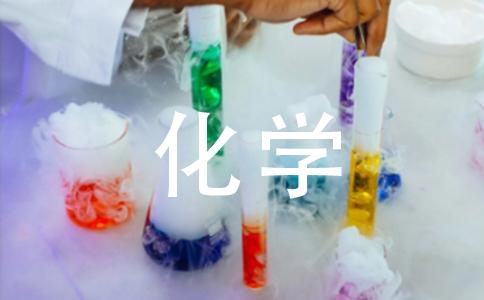 下列离子方程式,书写正确的是()A.盐酸与石灰石反应CO32-+H+═CO2↑+H2OB.硫酸铜溶液中滴加氢氧化钡溶液Ba2++S042-═Ba+S04↓C.氢氧化镁和盐酸反应:H++OH-═H2OD.氯化铝溶液中加人过量