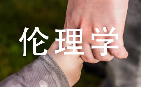 阅读下面的文字,完成下列各题。在中国传统文化教育中的阴阳五行哲学思想、儒家伦理道德观念、中医营养摄生学说,还有文化艺术成就、饮食审美风尚、民族性格特征诸多因素的影
