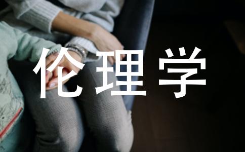 鹦鹉螺号上的藏书有科学,伦理学和文学类书籍,但未见一本_____________方面的著作