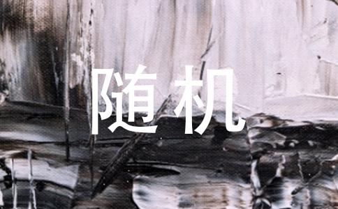 建设目标怎么翻译?