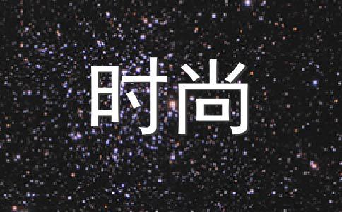 动漫中双子座男角色