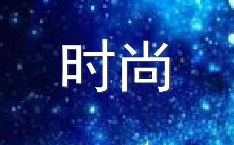 2013年天秤座的乌龙事件