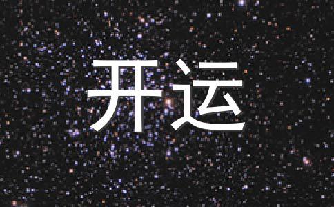 塔罗出生月看一周财运【2012年10月15日