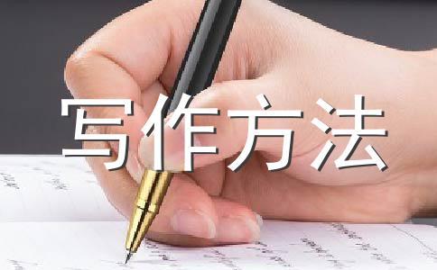 语文教学大纲要求掌握的120个实词——信