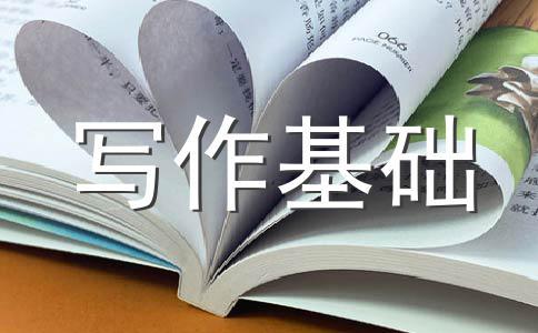 阅读训练:《弱者的惩罚》