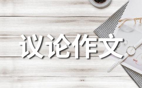 我的中国梦500字作文