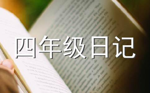 中秋400字作文