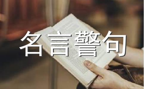 环境保护400字作文