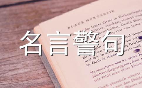 读书的作文